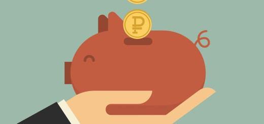 Как заставить 100000 рублей работать - Депозит в банке