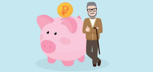 страховая и накопительная части пенсии