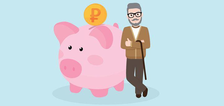 Что такое накопительная часть и страховая часть пенсии