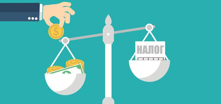 Как рассчитать налог на имущество по кадастровой стоимости