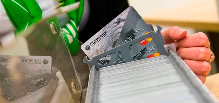 Взыскание судебных приставов с карты сбербанка