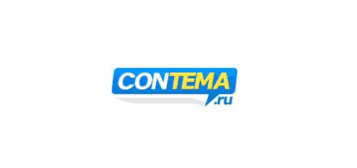Contema — CPA рекламная сеть с доходом за клики, действия и показы