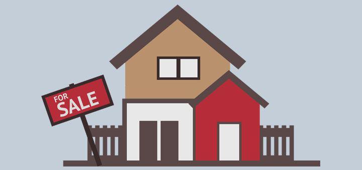Реклама дома на продажу