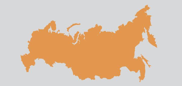 ВВП в России на 2016 год