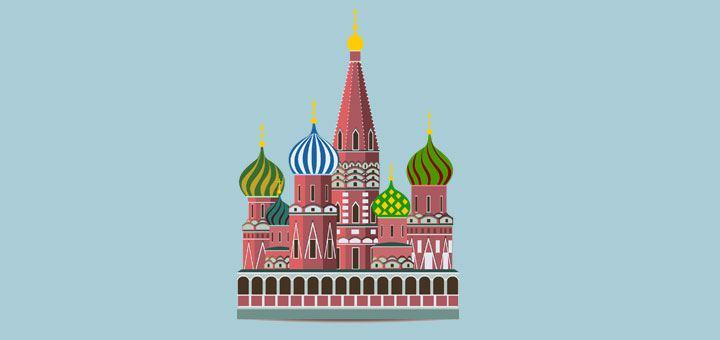Инвестиции в недвижимость в России в 2017 году