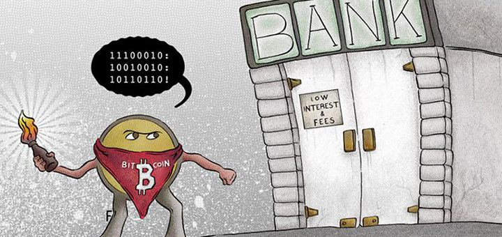 Предпосылки возникновения криптовалюты