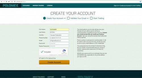 Регистрация на бирже poloniex