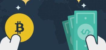 Как выгодно обменять биткоин на киви