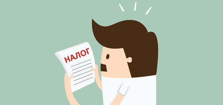 Налоговые санкции за незаконную предпринимательскую деятельность