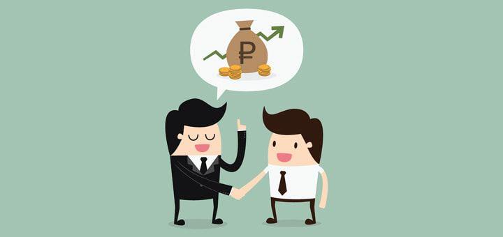 Пошаговая инструкция: как купить облигации федерального займа физическому лицу