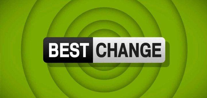Покупка криптовалюты Qtum спомощью сервиса Bestchange