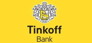 Стоит ли открывать кредитную карту Тинькофф: преимущества, недостатки, отзывы