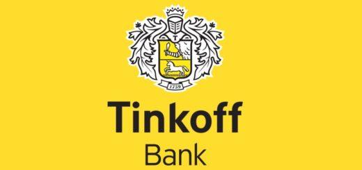 Стоит ли открывать кредитную карту Тинькофф: преимущества и недостатки, отзывы