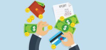 Что такое аннуитетный платеж и как его рассчитать?