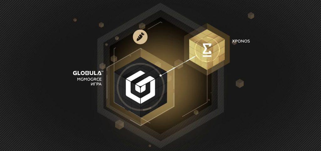 Глобула — перспективная разработка геолокационного игрового сервиса