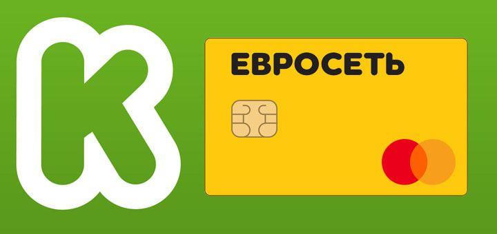 Как оформить кредитную карту Кукуруза через онлайн заявку