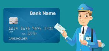 Как оформить онлайн кредитную карту с доставкой по почте