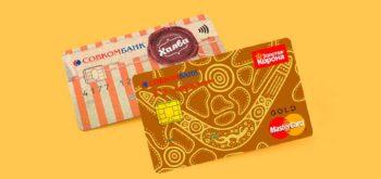 Как оформить кредитную карту Совкомбанка через онлайн заявку