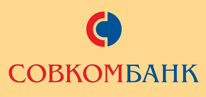 Позиция Совкомбанка в банковском секторе