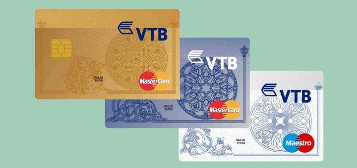 Преимущества оформления кредитной карты ВТБ 24 онлайн