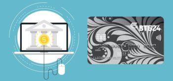 Как заказать кредитную карту ВТБ 24 через интернет