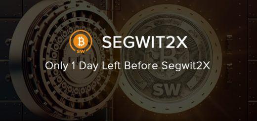 Форк BITCOIN — Segwit2X