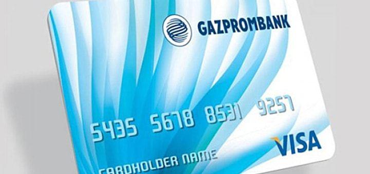 Виды карт Газпромбанка и тарифы