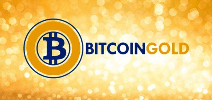 Где купить Bitcoin Gold?