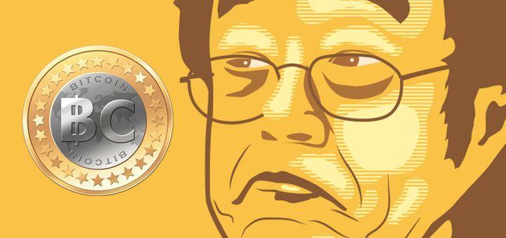 Иллюстрация с предполагаемым изобретателем криптовалюты Биткоин Сатоши Накамото