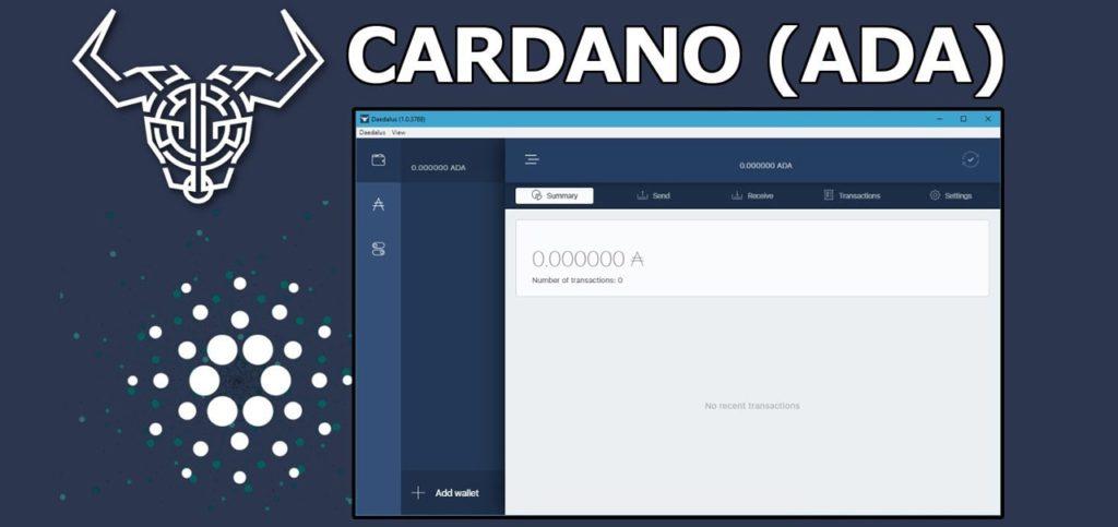 Главное окно программы Cardano Wallet Daedalus - официального кошелька криптовалюты ADA