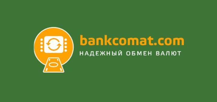 Логотип обменника криптовалют bankcomat