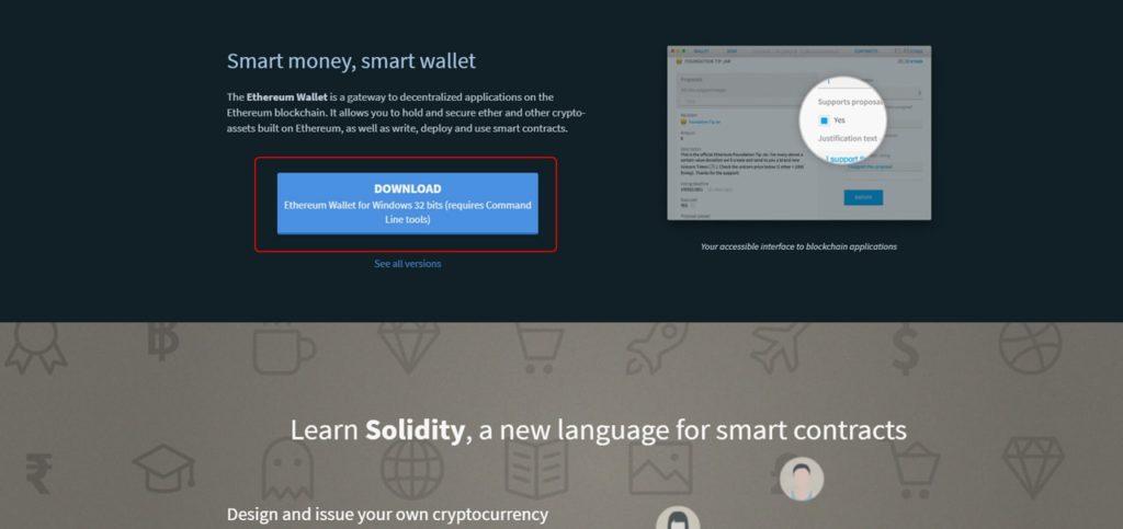 Скачивание официального кошелька для хранения криптовалюты Ethereum на официальном сайте