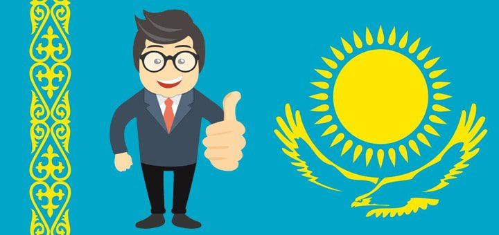 С чего начать малый бизнес в Казахстане