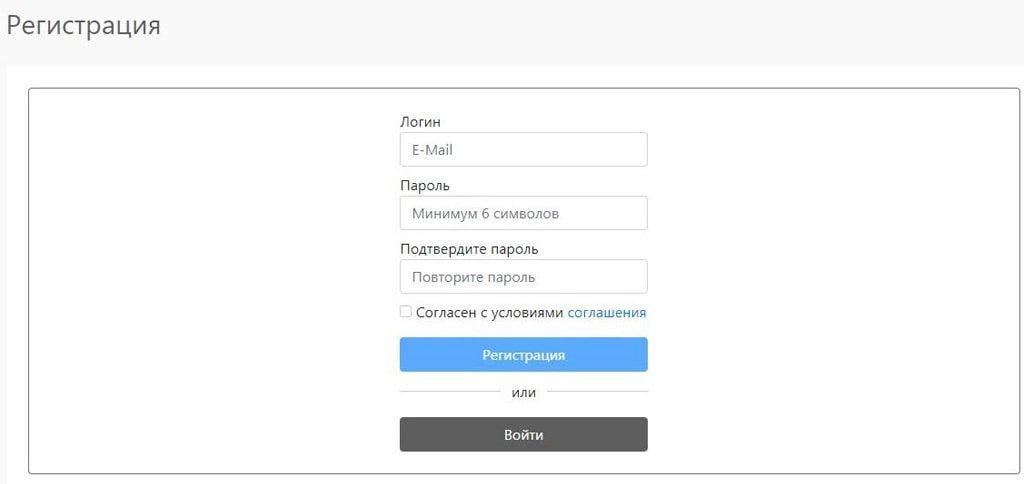 Регистрация на бирже bitexbook