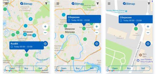 В Москве обнаружено 11 обменников и 4 биткоин-банкомата