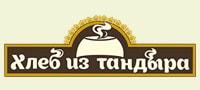 Пекарня «Хлеб из тандыра»
