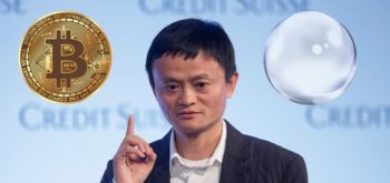 Китайский миллиардер предупредил о «пузыре» на рынке биткойна