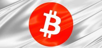 Требование японского регулятора по усилению борьбы с отмыванием денег для криптовалютных бирж