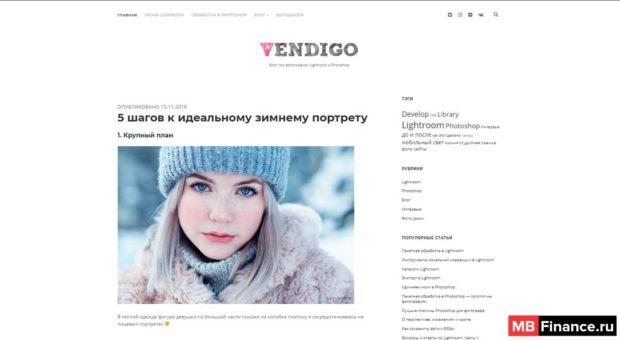 Блог о фотосъемке