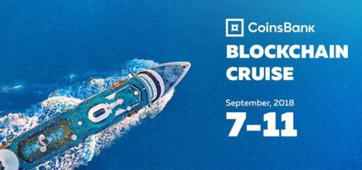 Европейский блокчейн-круиз состоится 7-11 сентября