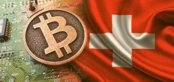 Швейцария откроет доступ криптобизнесу к финансовым услугам