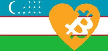 Криптозаконодательство Узбекистана