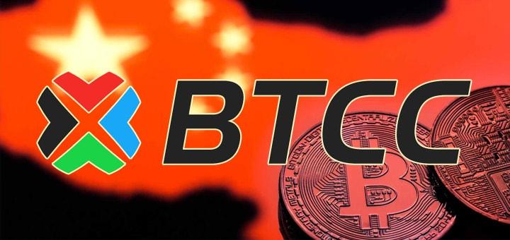 Первая криптобиржа Китая отрицает связь с BTCC
