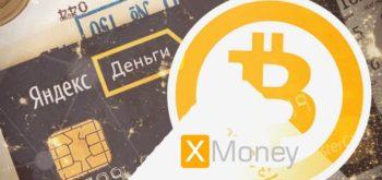 Обзор обменника криптовалют Xmoney.cc
