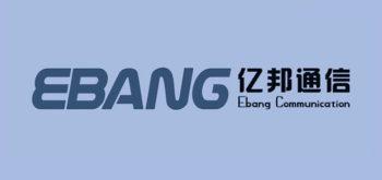 Компания Ebang повторно замахнулась на листинг в Гонконге