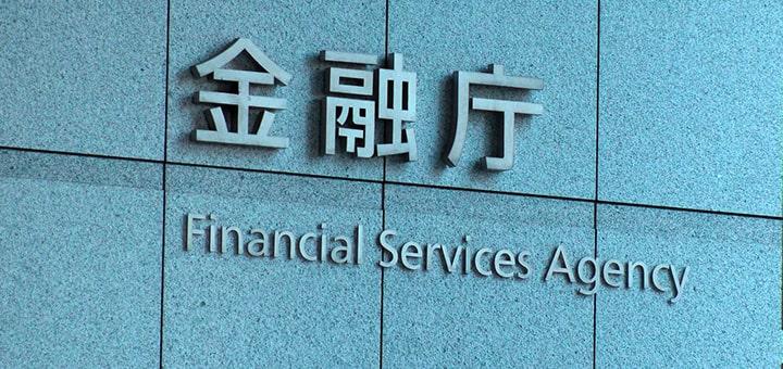 Япония разрабатывает новую нормативную базу для криптовалютных операций