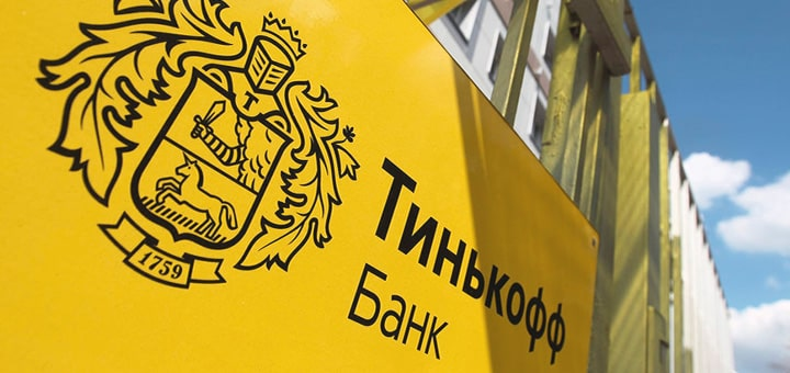 Банк Тинькофф проявил интерес к китайскому сервису Alipay