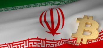 Иран создаст собственную криптовалюту для международных расчетов