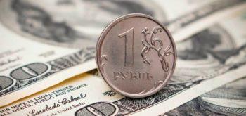 Резкое похолодание в Америке на руку российской валюте