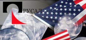 США вычеркнули компании Олега Дерипаски из санкционного списка